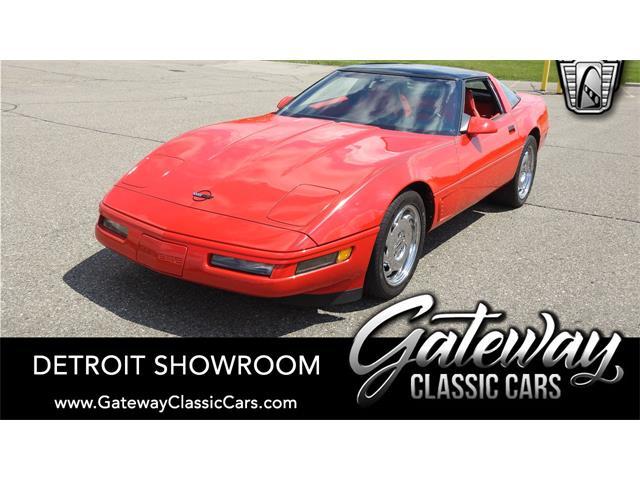 1996 Chevrolet Corvette (CC-1493112) for sale in O'Fallon, Illinois
