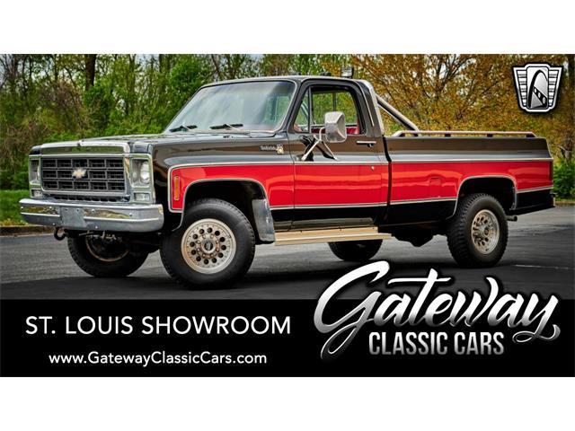 1979 Chevrolet K-20 (CC-1501979) for sale in O'Fallon, Illinois