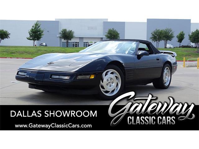 1994 Chevrolet Corvette (CC-1505582) for sale in O'Fallon, Illinois