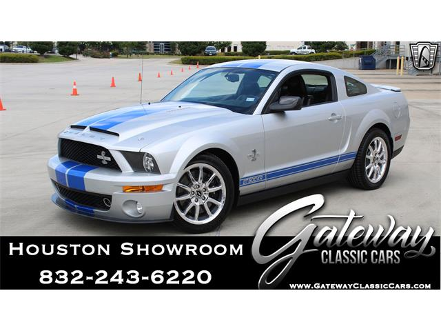 2008 Ford Mustang (CC-1505587) for sale in O'Fallon, Illinois