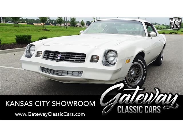 1978 Chevrolet Camaro (CC-1505600) for sale in O'Fallon, Illinois