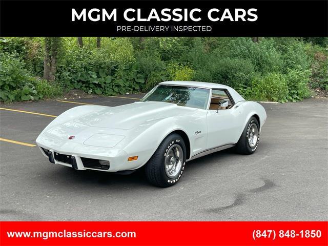 1975 Chevrolet Corvette (CC-1506915) for sale in Addison, Illinois