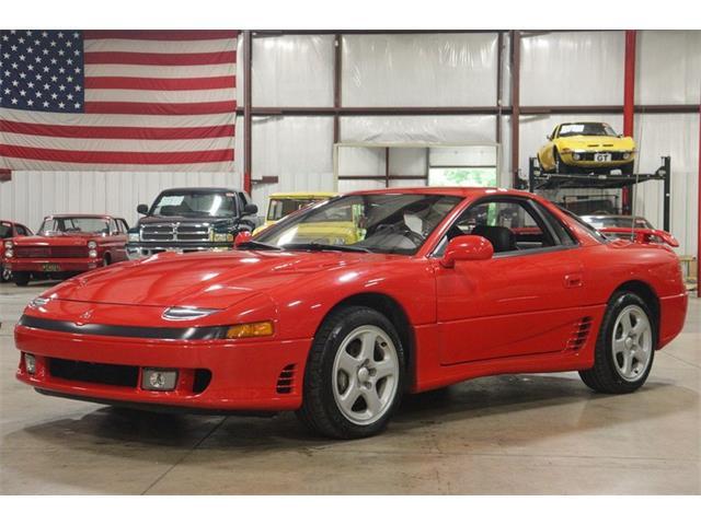 1991 Mitsubishi 3000 (CC-1507341) for sale in Kentwood, Michigan
