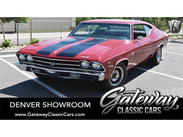 1969 Chevrolet Chevelle (CC-1507347) for sale in O'Fallon, Illinois