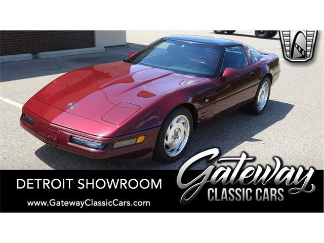 1993 Chevrolet Corvette (CC-1508478) for sale in O'Fallon, Illinois