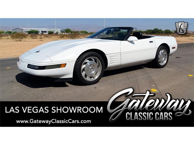 1992 Chevrolet Corvette (CC-1508866) for sale in O'Fallon, Illinois