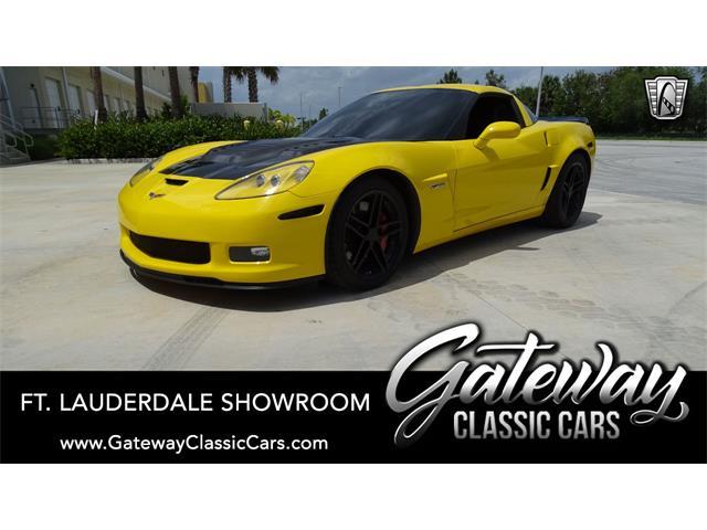 2007 Chevrolet Corvette (CC-1509205) for sale in O'Fallon, Illinois