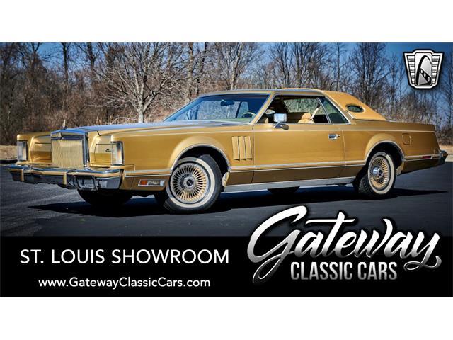 1978 Lincoln Continental Mark V (CC-1509485) for sale in O'Fallon, Illinois