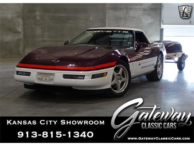 1995 Chevrolet Corvette (CC-1509688) for sale in O'Fallon, Illinois