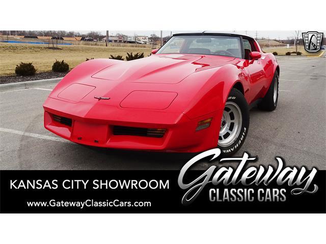 1981 Chevrolet Corvette (CC-1509704) for sale in O'Fallon, Illinois