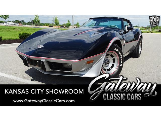 1978 Chevrolet Corvette (CC-1509718) for sale in O'Fallon, Illinois