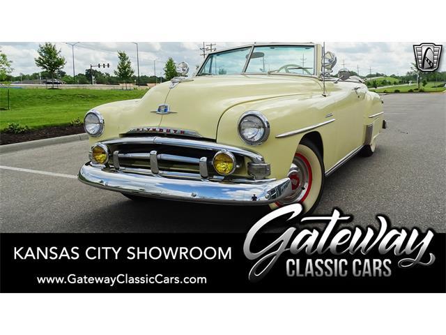 1951 Plymouth Cranbrook (CC-1509730) for sale in O'Fallon, Illinois