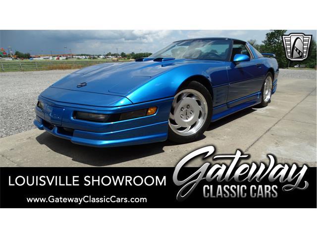 1992 Chevrolet Corvette (CC-1509763) for sale in O'Fallon, Illinois