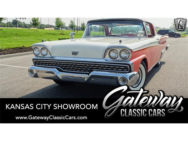 1959 Ford Galaxie (CC-1509958) for sale in O'Fallon, Illinois