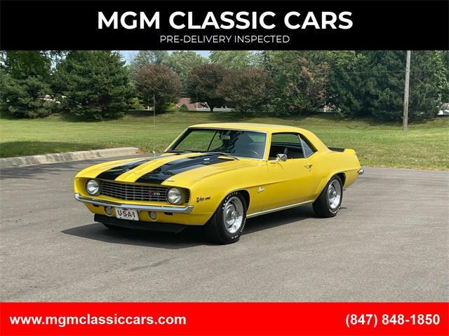 1969 Chevrolet Camaro (CC-1511150) for sale in Addison, Illinois
