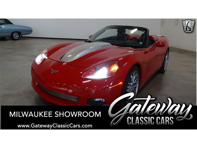 2008 Chevrolet Corvette (CC-1511505) for sale in O'Fallon, Illinois
