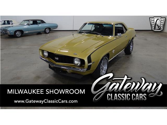 1969 Chevrolet Camaro (CC-1512179) for sale in O'Fallon, Illinois