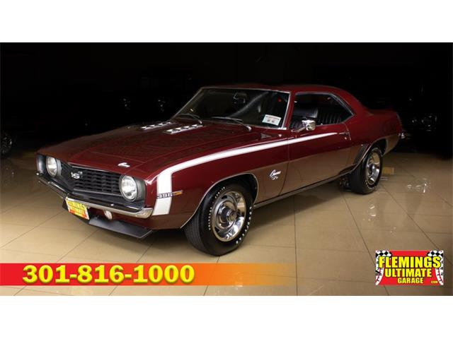 1969 Chevrolet Camaro (CC-1512409) for sale in Rockville, Maryland