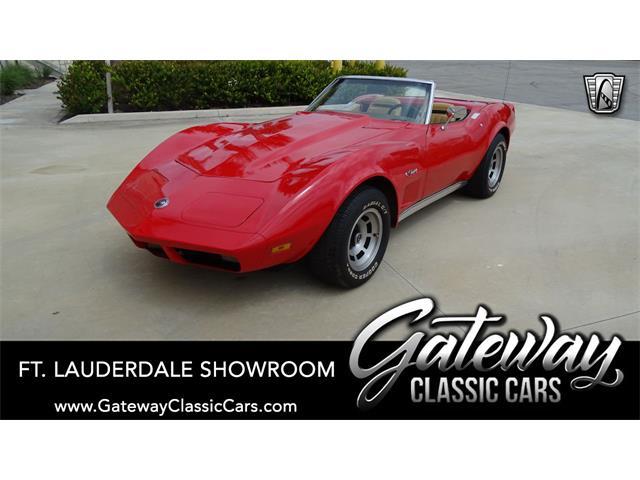 1974 Chevrolet Corvette (CC-1512551) for sale in O'Fallon, Illinois