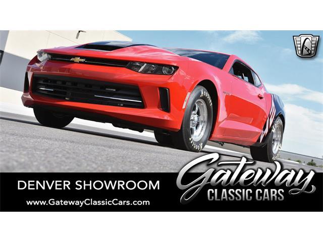 2016 Chevrolet Camaro (CC-1513297) for sale in O'Fallon, Illinois