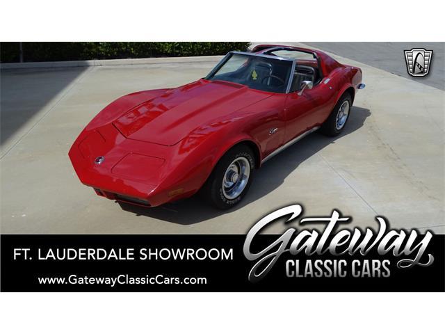 1973 Chevrolet Corvette (CC-1513361) for sale in O'Fallon, Illinois