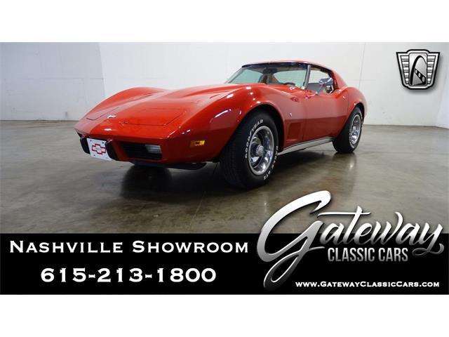 1977 Chevrolet Corvette (CC-1513436) for sale in O'Fallon, Illinois