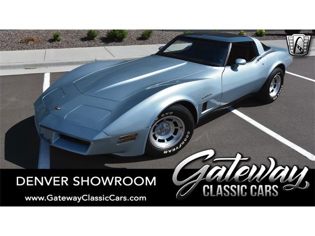 1982 Chevrolet Corvette (CC-1514619) for sale in O'Fallon, Illinois
