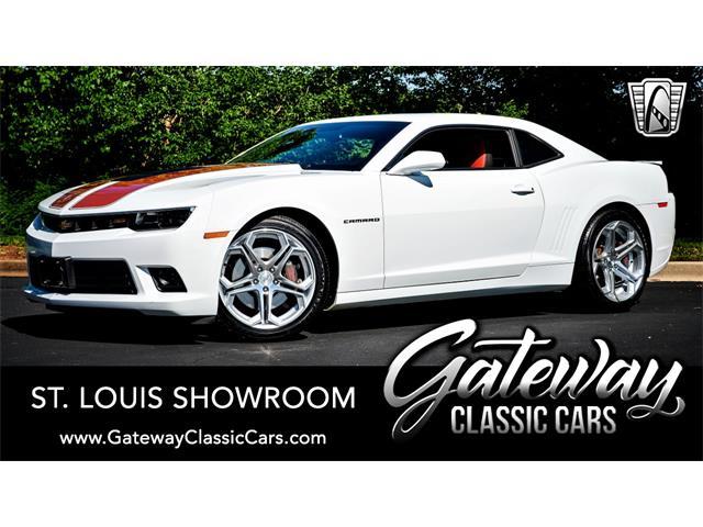 2014 Chevrolet Camaro (CC-1514705) for sale in O'Fallon, Illinois