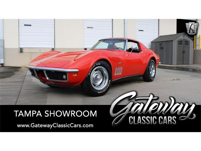 1969 Chevrolet Corvette (CC-1514709) for sale in O'Fallon, Illinois