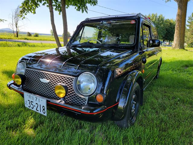 1991 Nissan Pao (CC-1515599) for sale in Chambly, Quebec