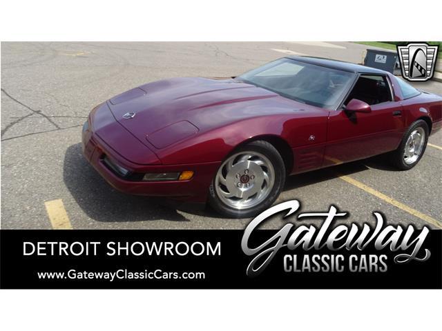 1993 Chevrolet Corvette (CC-1515661) for sale in O'Fallon, Illinois