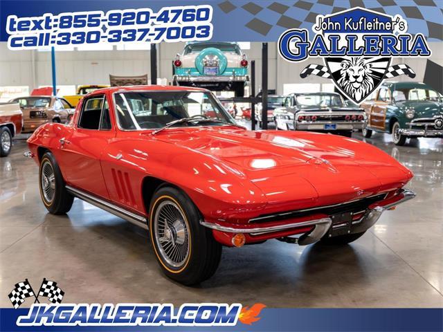 1965 Chevrolet Corvette (CC-1510571) for sale in Salem, Ohio