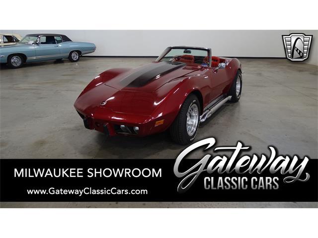 1971 Chevrolet Corvette (CC-1515789) for sale in O'Fallon, Illinois