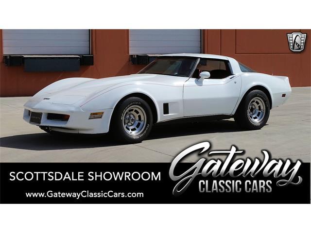 1980 Chevrolet Corvette (CC-1516158) for sale in O'Fallon, Illinois