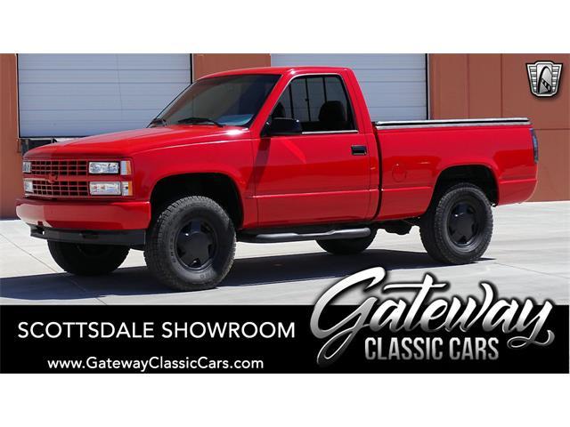 1993 Chevrolet K-1500 (CC-1516172) for sale in O'Fallon, Illinois