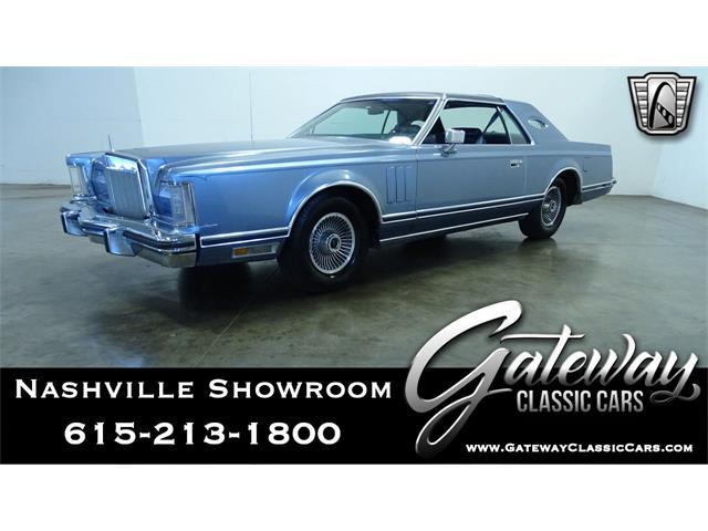 1979 Lincoln Continental (CC-1516486) for sale in O'Fallon, Illinois