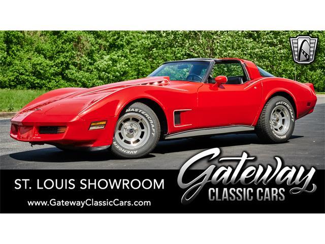 1981 Chevrolet Corvette (CC-1516529) for sale in O'Fallon, Illinois
