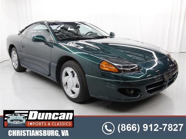 1994 Dodge Stealth (CC-1517638) for sale in Christiansburg, Virginia
