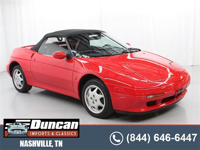 1992 Lotus Elan (CC-1517703) for sale in Christiansburg, Virginia