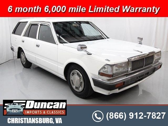 1993 Nissan Cedric (CC-1517749) for sale in Christiansburg, Virginia