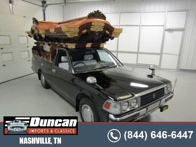 1990 Toyota Crown (CC-1517823) for sale in Christiansburg, Virginia