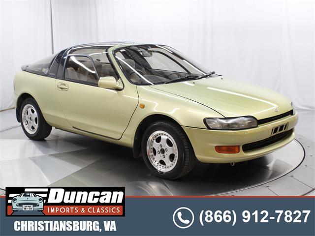 1989 Toyota Sera (CC-1517871) for sale in Christiansburg, Virginia