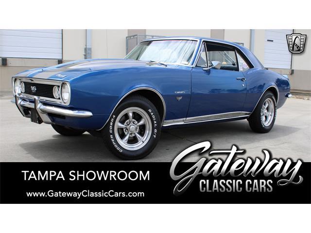 1967 Chevrolet Camaro (CC-1510008) for sale in O'Fallon, Illinois