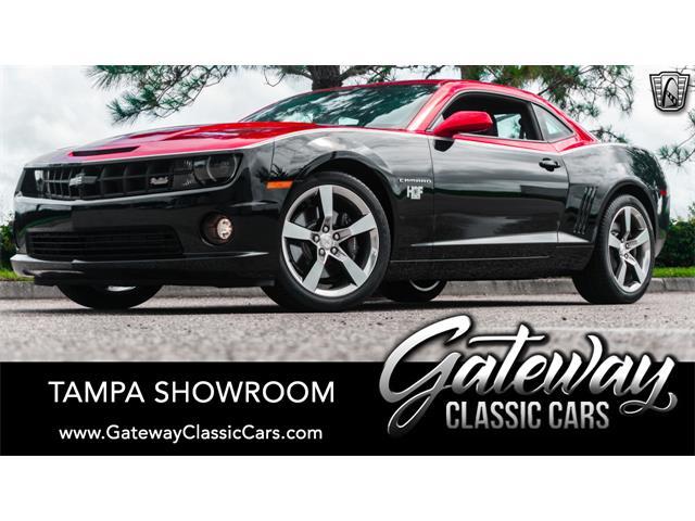 2010 Chevrolet Camaro (CC-1518149) for sale in O'Fallon, Illinois