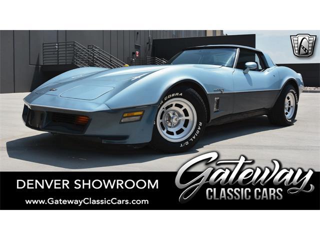 1982 Chevrolet Corvette (CC-1518442) for sale in O'Fallon, Illinois