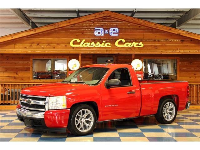 2011 Chevrolet Silverado (CC-1518760) for sale in New Braunfels, Texas