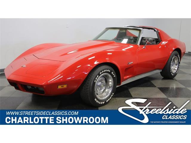 1971 Chevrolet Corvette (CC-1518791) for sale in Concord, North Carolina