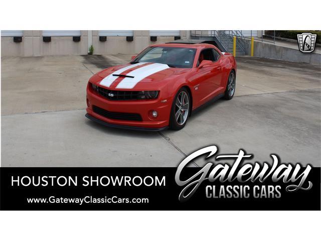 2010 Chevrolet Camaro (CC-1518834) for sale in O'Fallon, Illinois