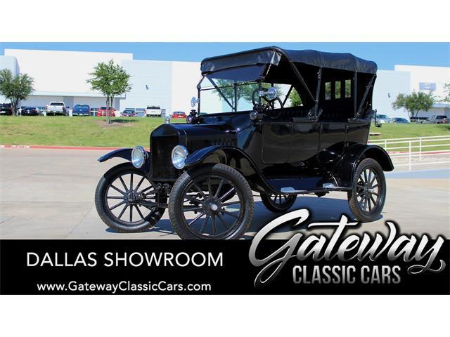 1916 Ford Model T (CC-1519294) for sale in O'Fallon, Illinois