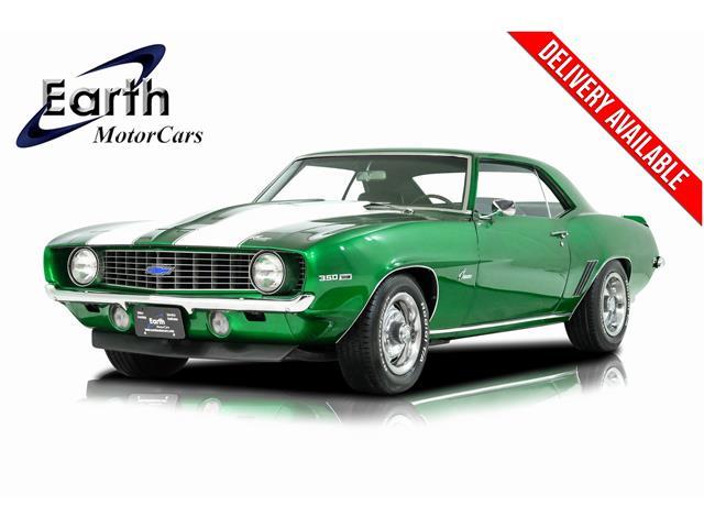 1969 Chevrolet Camaro (CC-1519923) for sale in Carrollton, Texas